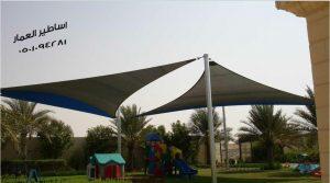 مظلات حدائق قماش