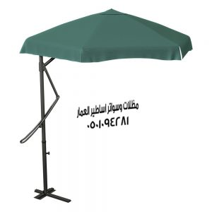 مظلات خارجية للمنازل