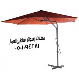 مظلات ساكو للحج