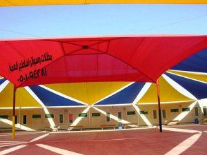 مظلات المدارس بألوان متعددة